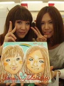 KAORU ART 美園生薫公式ブログ-女友達^^