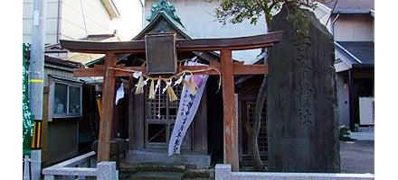 $東條的世界最古の国へようこそ-古城神社