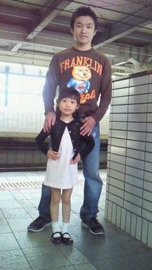 西岡利晃オフィシャルブログ「WBC super bantam weight Champion」Powered by Ameba-201104301120001.jpg