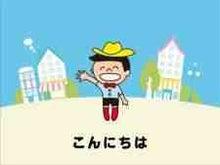 自然体ブログ発信Selfish free mutter-アリコ.jpg