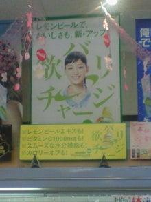 かふぇ・あんちょび-201104301354000.jpg