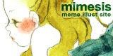 猫のいうとおり meme*mimesis