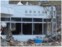 本門佛立宗 東北地方太平洋沖地震災害対策本部のブログ