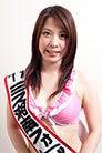 湘南女性写真研究会からのお知らせ-2011PG_白川美波