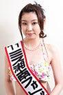 湘南女性写真研究会からのお知らせ-2011PG_夏間さやか