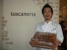 東京・恵比寿のイタリアン トスカーナ郷土料理とワインのお店トスカネリアのひとりごと