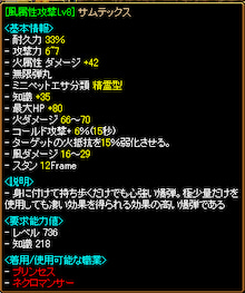 RELI姫のおてんば(?)日記-念願の