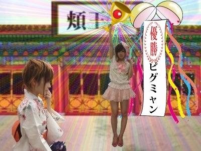 ☆わくわくピグミャンランド☆-7