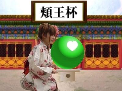 ☆わくわくピグミャンランド☆-8