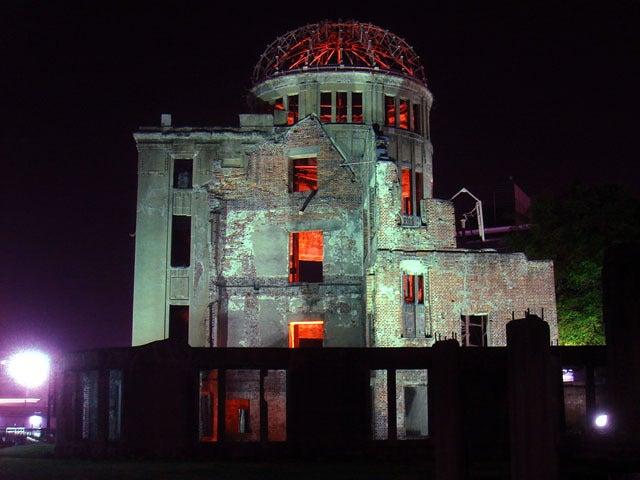 やっさんのGPS絵画プロジェクト -Yassan's GPS Drawing Project--29原爆ドーム