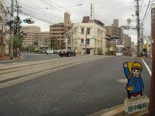 やっさんのGPS絵画プロジェクト -Yassan's GPS Drawing Project--08県病院入口交差点
