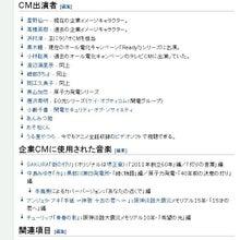 一撃筆殺仕事人:佐高信先生追っかけブログ