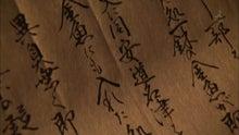 $シャブリの気になったもの-元琰への手紙