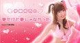 Ve.ナースオフィシャルブログPowered by Ameba-伊藤芽衣Blog