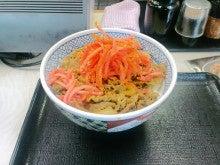 東北地方太平洋沖地震復興支援 -MESSAGE- from TOHOKU LACROSSE AAA TEAM-牛丼