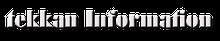 $tekkanオフィシャルブログ「FUNK LOVE」Powered by Ameba