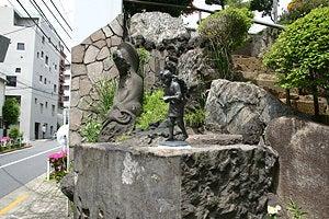 $東條的世界最古の国へようこそ-お万榎稲荷神社3