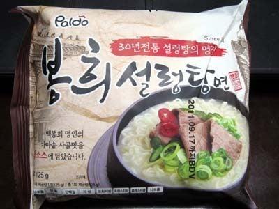 韓国料理サランヘヨ♪ I Love Korean Food-ボンヒソルロンタン麺