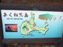腹五鹿児島のブログ 目指せ!!  薩摩川内市の地域情報№1ブロガー「  kagoshima,  JAPAN ,blog 」-P1060725.jpg