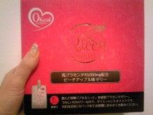 鳴海じゅんオフィシャルブログ「J☆N」Powered by Ameba-110430_023643.jpg