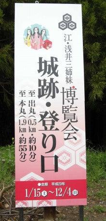 なべちゃんのブログ