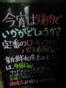 もーじゃんくるのブログ-201105022307000.jpg