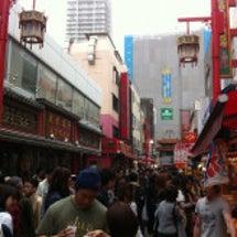 Chinatown,…