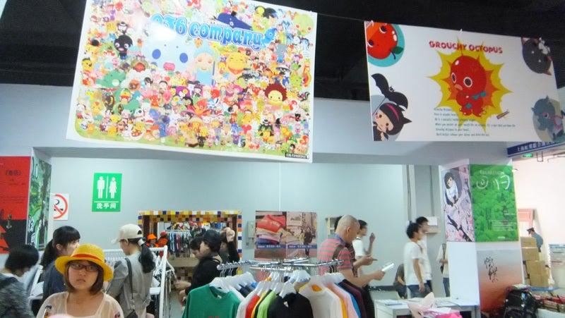 osamuのキャラクターブログ-中国アニメフェスタ10