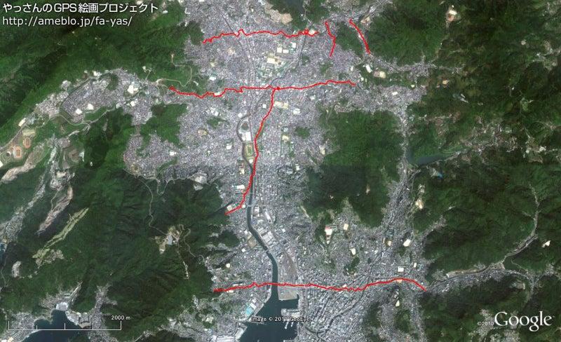 やっさんのGPS絵画プロジェクト -Yassan's GPS Drawing Project--GPS進捗110503