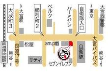 $麺松のブログ