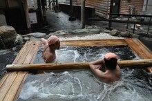 温泉達人・飯出敏夫のブログ-四季の湯2.jpg