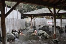 温泉達人・飯出敏夫のブログ-四季の湯5.jpg