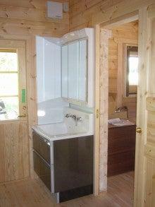 ログハウス・ビルドのブログ-洗面脱衣室
