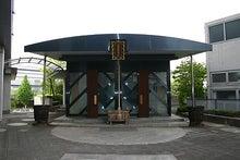 $東條的世界最古の国へようこそ-北谷稲荷神社3