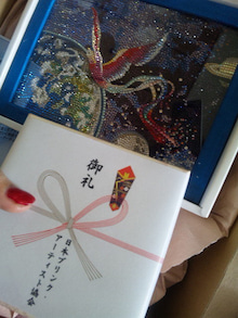 - Secret Box--DVC00150.jpg