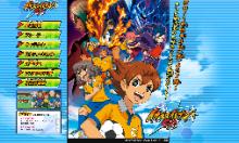 Shiho Terada Official Blog