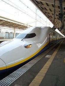 福島県在住ライターが綴る あんなこと こんなこと-新幹線110504-1