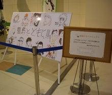 福島県在住ライターが綴る あんなこと こんなこと-新幹線110504-3