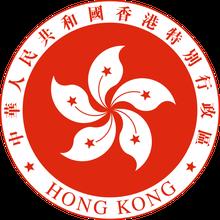 週刊!うえちょんの気ままに世界探検ブログ-Hong Kong