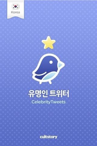 韓国料理サランヘヨ♪ I Love Korean Food-韓国有名人のTweets