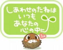 ~風の紙芝居師~たけちゃん☆ のブログ
