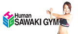 Personal Trainer 堀越晴夫-Human SAWAKI GYMバナー