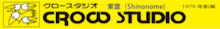 美的感覚-クロースタジオ 東雲