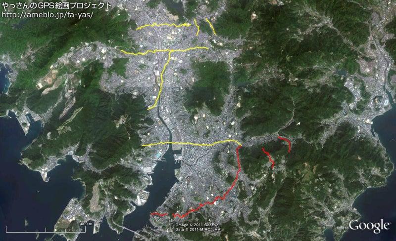 やっさんのGPS絵画プロジェクト -Yassan's GPS Drawing Project--GPS進捗110504