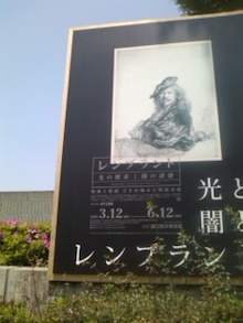 東大ガールズの夢叶日記      by UT Girls-Link-西洋美術館