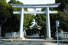 $東條的世界最古の国へようこそ-王子神社1