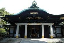 $東條的世界最古の国へようこそ-王子神社2