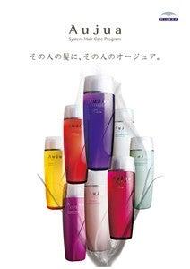 $阿佐ヶ谷の美容室 Snowdrop ~ for hair ~