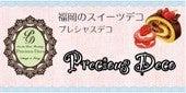 $Precious Deco