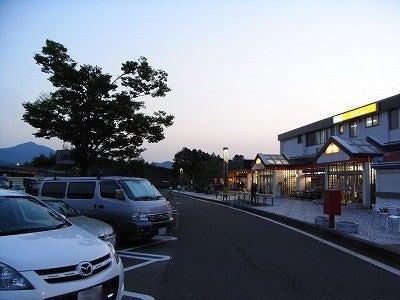 ほぼ週刊チョロQ通信-2011SGT1